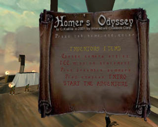 Screenshot from Odyssey Adventure Game Engine